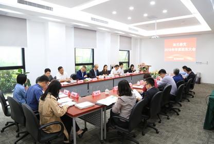 龙8国际娱乐手机登录龙8国际娱乐pt老虎机2018年年度股东大会顺利召开